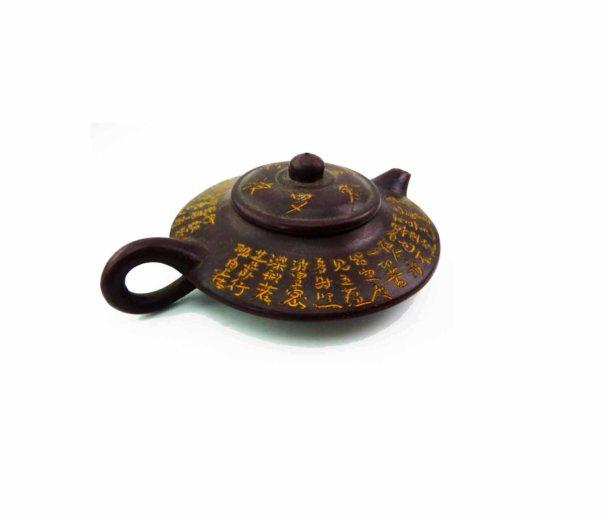 Vintage Calligraphy YiXing Teapot